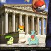 Propaganda antiga de videogame - Pokémon Gold e Silver 2000