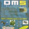 Propaganda antiga - DMS3 2003