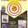Propaganda antiga - Z-Movie Studio 1995