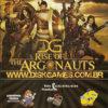 Propaganda antiga - Disk Games 2009