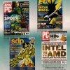 Propaganda Publicações Futuro 2006
