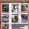 Propaganda Editora Sampa
