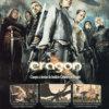 Propaganda antiga - Eragon 2006