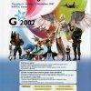 Propaganda G 2007