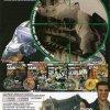 Propaganda Revista GameOne 2004