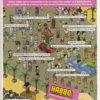 Propaganda antiga - Habbo 2009