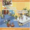 Propaganda antiga - Habbo 2006