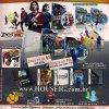 Propaganda House Info Games 2009