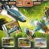Propaganda Iridion 3D 2002