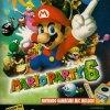 Propaganda Mario Party 6 2004