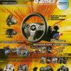 Propaganda antiga - MisterBros Games 2005