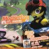 Propaganda antiga - ModNation Racers 2010