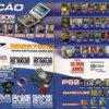 Propaganda antiga - Netunia 2004