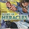 Propaganda Glory of Heracles 2010