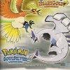 Propaganda Pokémon HeartGold e SoulSilver 2010