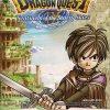 Propaganda Dragon Quest IX: Sentinels of the Starry Sky 2010