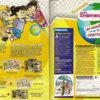 Propaganda antiga - Dicas & Truques para PlayStation 2005