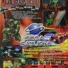 Propaganda Sega Saturn 1999