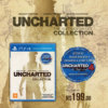 Propaganda Uncharted Collection 2015