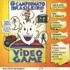 Propaganda Campeonato Brasileiro de Videogame 1995