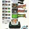 Propaganda Neo Geo CD 1995