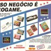 Propaganda Wicale 1994
