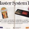 Propaganda Master System II 1991
