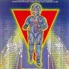 Propaganda Digivision 1985