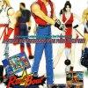 Propaganda Real Bout Fatal Fury Special 1997