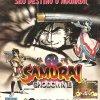 Propaganda Samurai Shodown III 1996