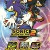 Propaganda Sonic Adventure 2 2001