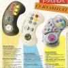 Propaganda Joysticks Dynacom 1995