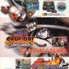 Propaganda jogos NEO GEO CD 1995