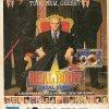 Propaganda Real Bout Fatal Fury 1996
