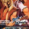 Propaganda Street Fighter Alpha: Warriors' Dreams 1996