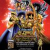 Propaganda Os Cavaleiros do Zodíaco Bravos Soldados 2013