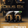 Propaganda Deus Ex Human Revolution (Netunia) - Revista PlayStation 155
