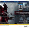 Bloodborne (Saraiva) - PlayStation 202
