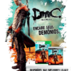 DmC Devil May Cry - PlayStation 171