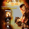 God of War: Ascension - PlayStation 172