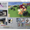House Games - PlayStation 186