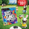 Just Dance 2014 - PlayStation 194
