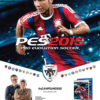 PES 2015 - PlayStation 200