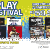 Play Festival 2014 - PlayStation 194