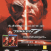 Tekken 7 - PlayStation 231