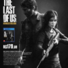 The Last of Us Remasterizado - PlayStation 193