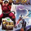 Ultra Street Fighter IV - PlayStation 194