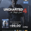 Uncharted 4 (Rcell) - PlayStation 233