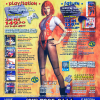 Direct Shopping - Game-X Especial 15