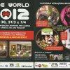 Game World 2012 - Nintendo World 155